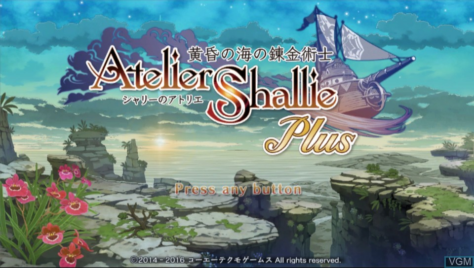 Title screen of the game Atelier Shallie Plus - Alchemists of the Dusk Sea on Sony PS Vita