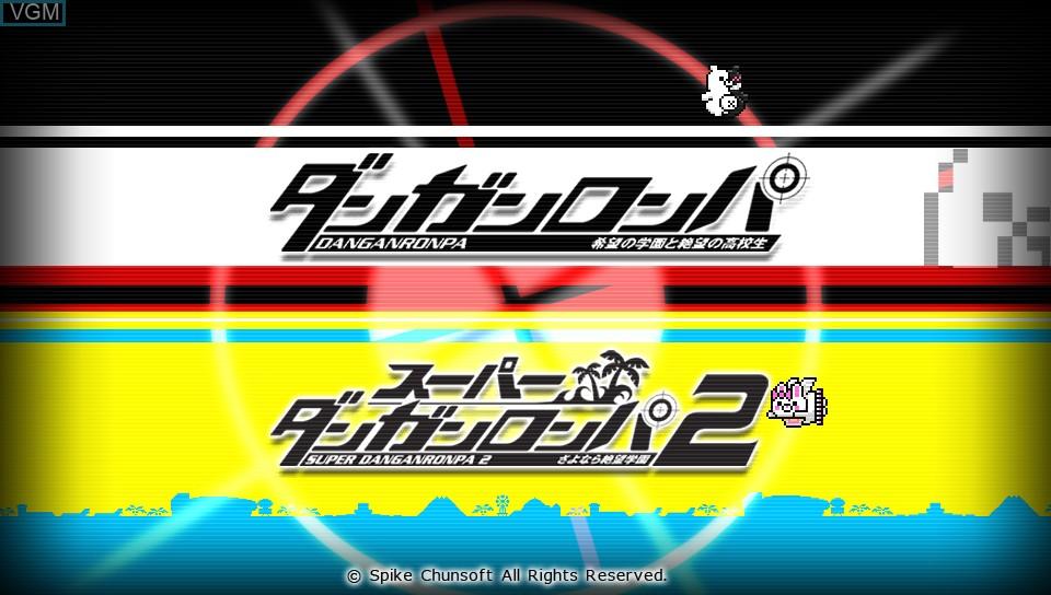 Menu screen of the game Danganronpa 1-2 Reload on Sony PS Vita