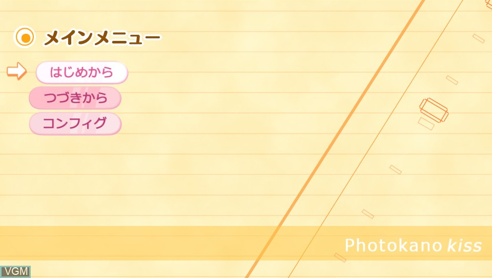 Menu screen of the game PhotoKano Kiss on Sony PS Vita