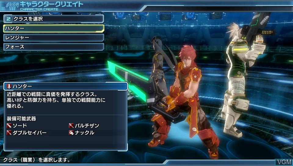 Menu screen of the game Phantasy Star Nova on Sony PS Vita