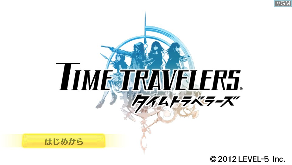 Menu screen of the game Time Travelers on Sony PS Vita