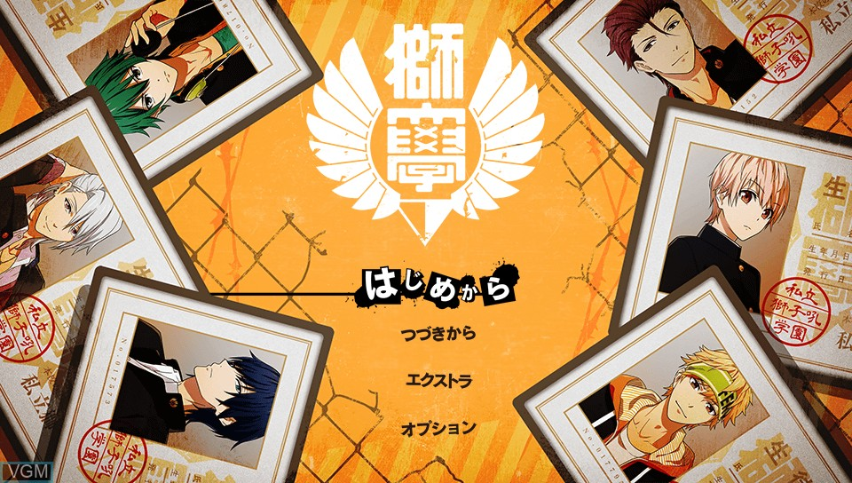 Menu screen of the game Kenka Bancho Otome on Sony PS Vita
