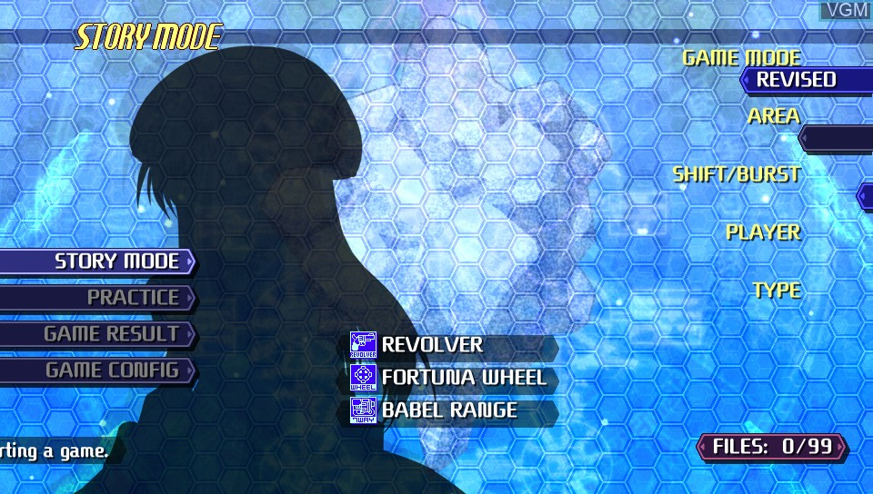 Menu screen of the game Gundemoniums on Sony PS Vita