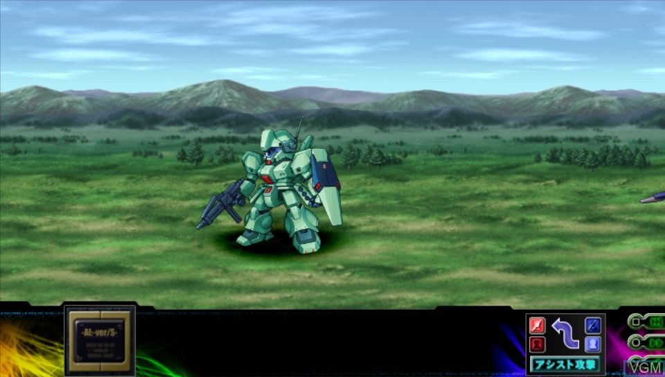 In-game screen of the game Dai-3-Ji Super Robot Taisen Z Jigoku-hen on Sony PS Vita