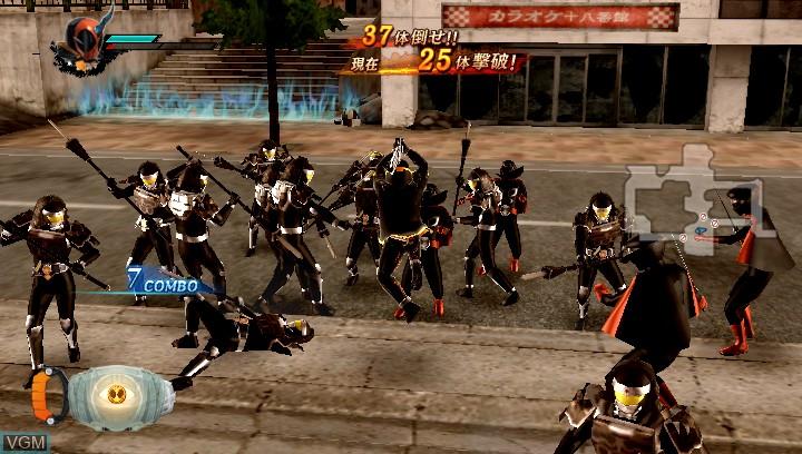 Kamen Rider - Battride War Sousei