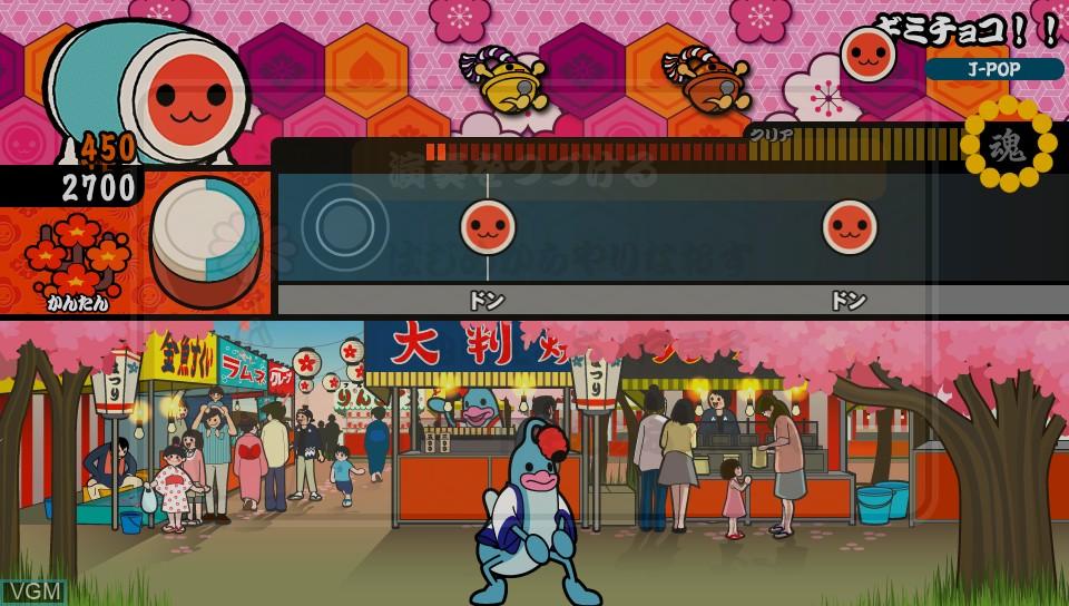 In-game screen of the game Taiko no Tatsujin - V Version on Sony PS Vita