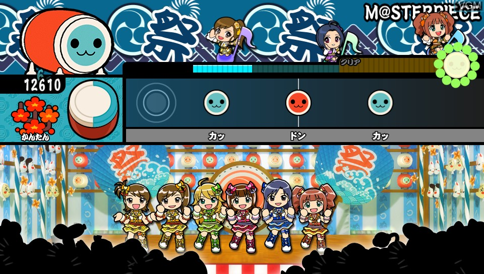 IdolM@ster, The - Must Songs - Ao-Ban