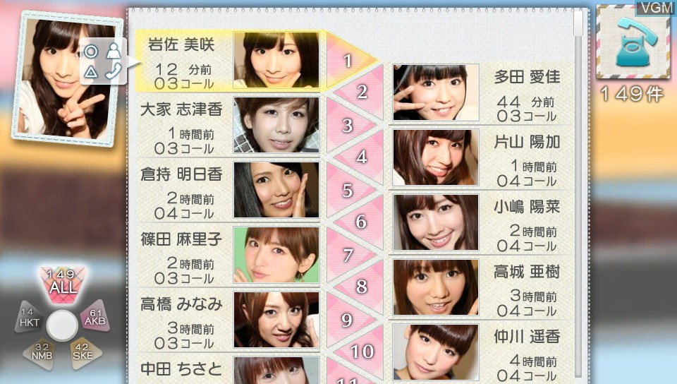 In-game screen of the game AKB1/149 - Renai Sousenkyo on Sony PS Vita