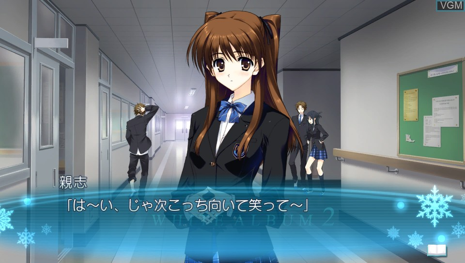 White Album 2 - Shiawase no Mukougawa