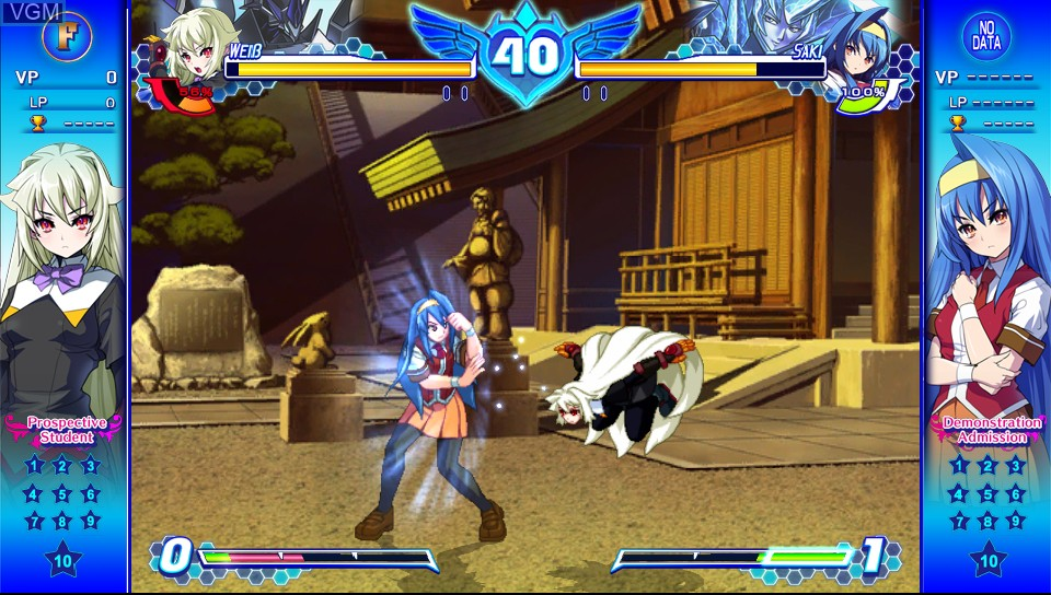 In-game screen of the game Arcana Heart 3 - LOVEMAX!!!!! on Sony PS Vita