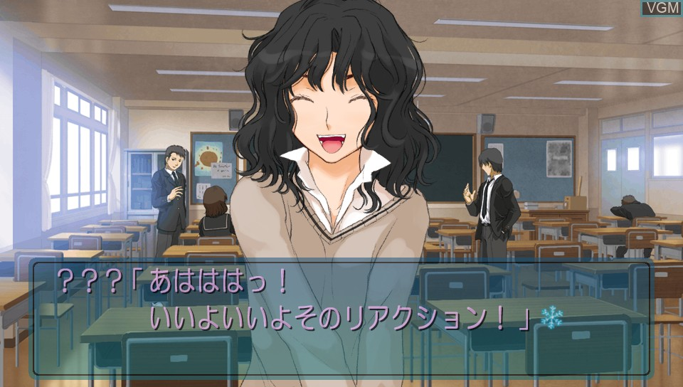 In-game screen of the game Amagami on Sony PS Vita