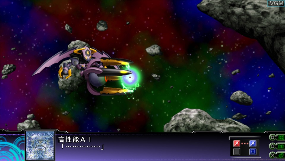 In-game screen of the game Dai-3-Ji Super Robot Taisen Z Tengoku-hen on Sony PS Vita