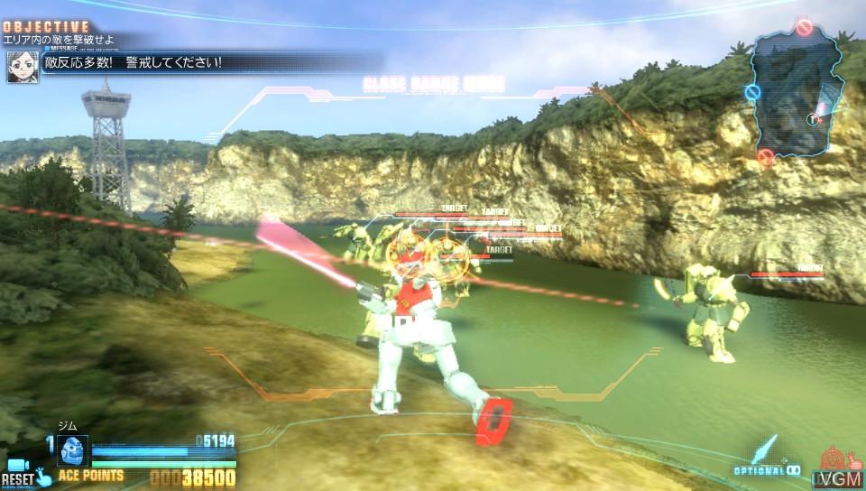 In-game screen of the game Gundam Breaker on Sony PS Vita