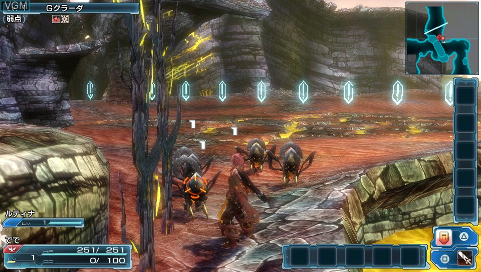 In-game screen of the game Phantasy Star Nova on Sony PS Vita