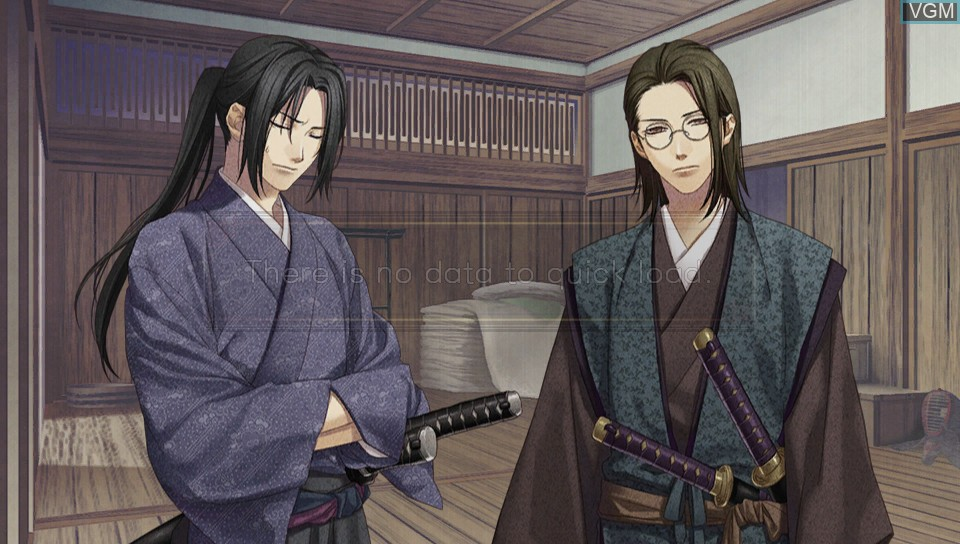 In-game screen of the game Hakuoki - Kyoto Winds on Sony PS Vita
