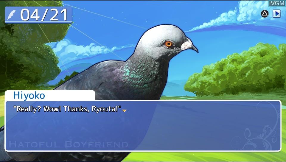 In-game screen of the game Hatoful Boyfriend on Sony PS Vita