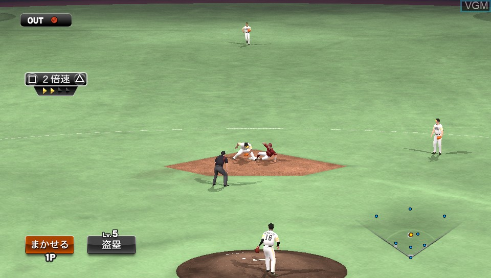 In-game screen of the game Pro Yakyuu Spirits 2015 on Sony PS Vita