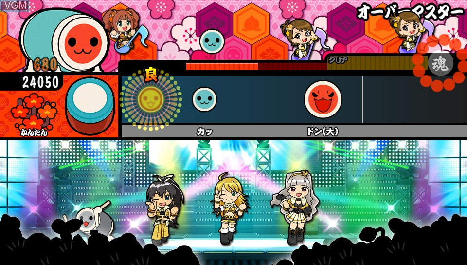 In-game screen of the game IdolM@ster, The - Must Songs - Aka-Ban on Sony PS Vita