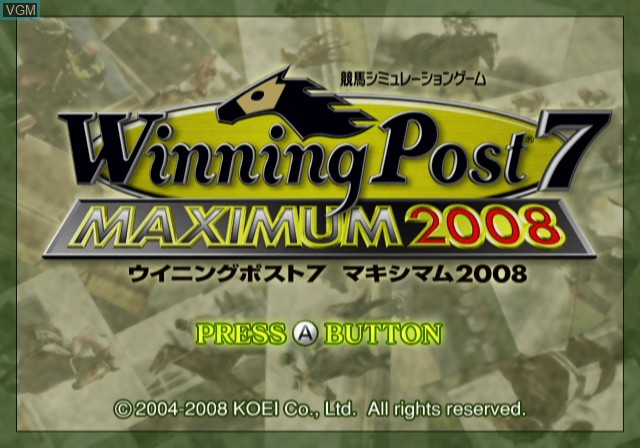 Title screen of the game Winning Post 7 Maximum 2008 on Nintendo Wii