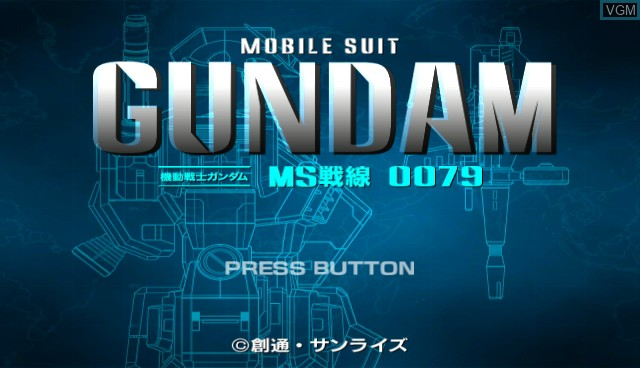 Title screen of the game Mobile Suit Gundam - MS Sensen 0079 on Nintendo Wii