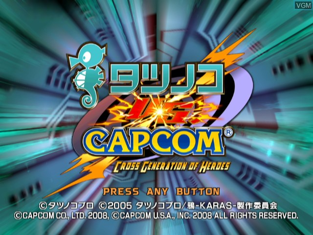Title screen of the game Tatsunoko vs. Capcom - Cross Generation of Heroes on Nintendo Wii