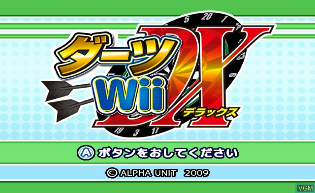 Title screen of the game Darts Wii Deluxe on Nintendo Wii