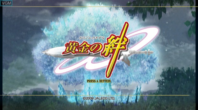 Title screen of the game Ougon no Kizuna on Nintendo Wii