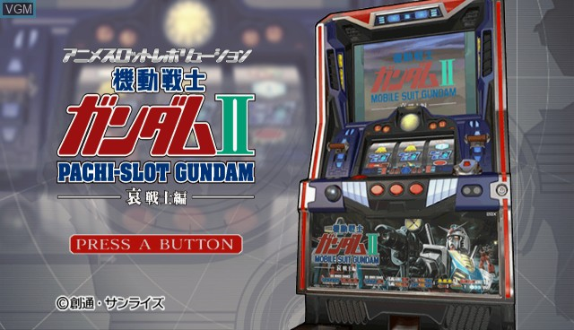 Title screen of the game Anime Slot Revolution - Pachi-Slot Kidou Senshi Gundam II - Ai Senshi Hen on Nintendo Wii