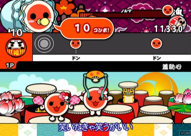 Title screen of the game Taiko no Tatsujin Wii on Nintendo Wii