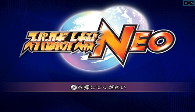 Title screen of the game Super Robot Taisen NEO on Nintendo Wii