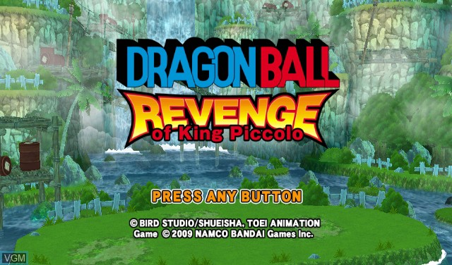 Title screen of the game Dragon Ball - Revenge of King Piccolo on Nintendo Wii