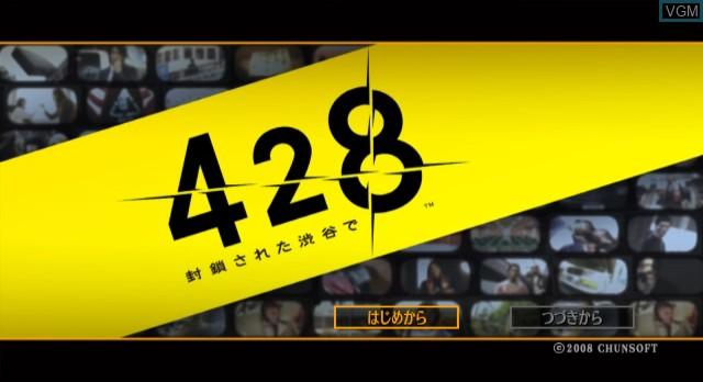 Title screen of the game 428 - Fuusa Sareta Shibuya de on Nintendo Wii