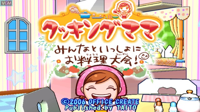 Title screen of the game Cooking Mama - Minna to Issho ni Oryouri Taikai! on Nintendo Wii