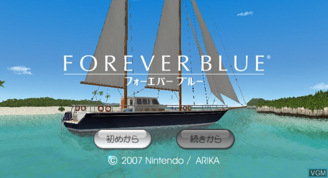 Title screen of the game Forever Blue on Nintendo Wii