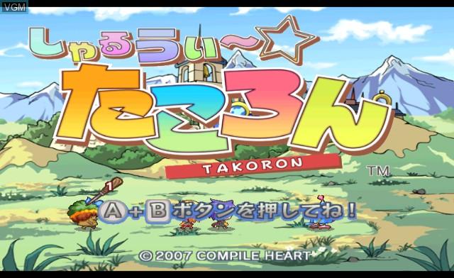 Title screen of the game Sharuui Takoron on Nintendo Wii
