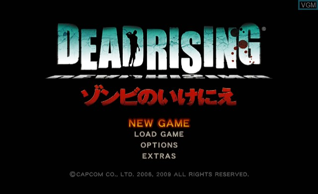 Title screen of the game Dead Rising Zombie no Ikenie on Nintendo Wii