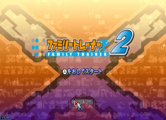 Title screen of the game Family Trainer 2 on Nintendo Wii