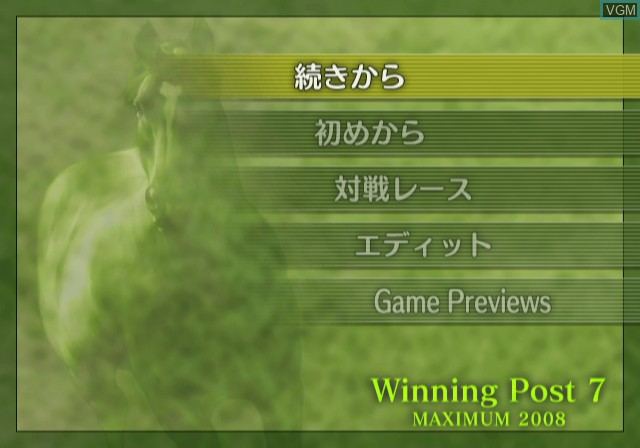 Menu screen of the game Winning Post 7 Maximum 2008 on Nintendo Wii