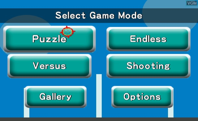 Menu screen of the game Bust-A-Move on Nintendo Wii