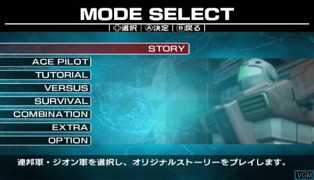 Menu screen of the game Mobile Suit Gundam - MS Sensen 0079 on Nintendo Wii