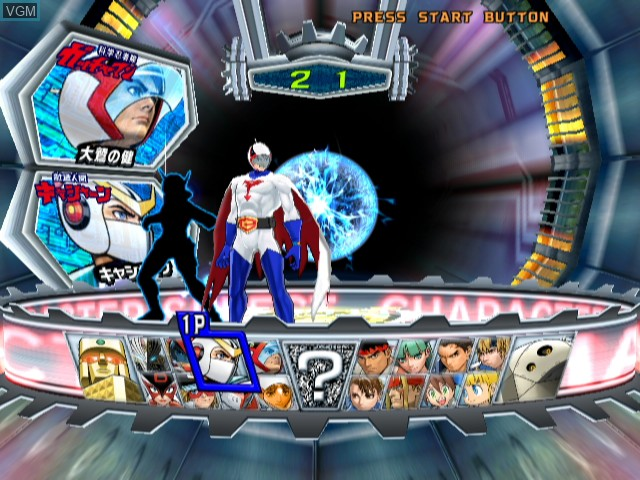 Menu screen of the game Tatsunoko vs. Capcom - Cross Generation of Heroes on Nintendo Wii
