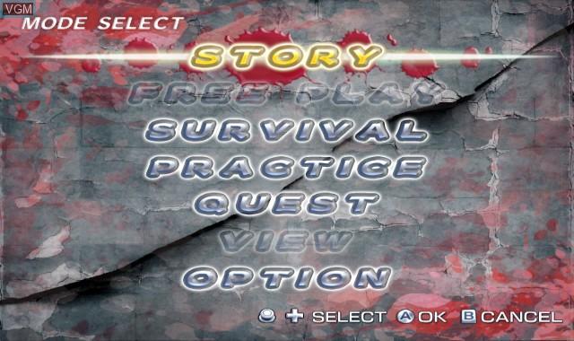 Menu screen of the game Onechanbara - Bikini Zombie Slayers on Nintendo Wii