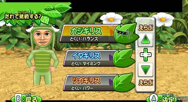 Menu screen of the game Haneru no Tobira Wii - Girigirissu on Nintendo Wii