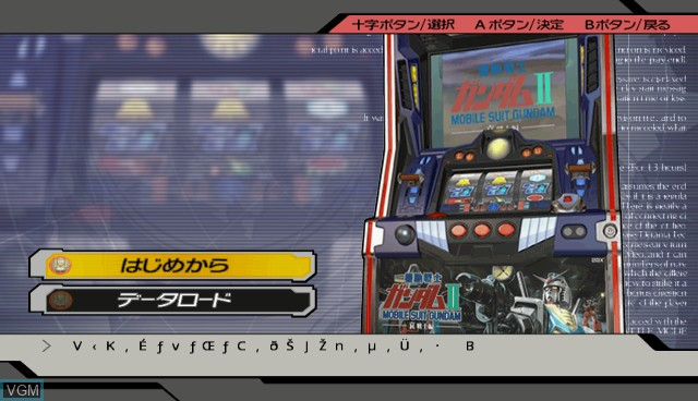 Menu screen of the game Anime Slot Revolution - Pachi-Slot Kidou Senshi Gundam II - Ai Senshi Hen on Nintendo Wii
