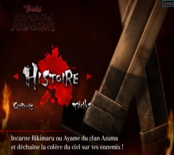 Menu screen of the game Tenchu - Shadow Assassins on Nintendo Wii