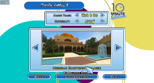 Menu screen of the game 10 Minute Solution on Nintendo Wii