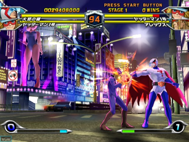 In-game screen of the game Tatsunoko vs. Capcom - Cross Generation of Heroes on Nintendo Wii