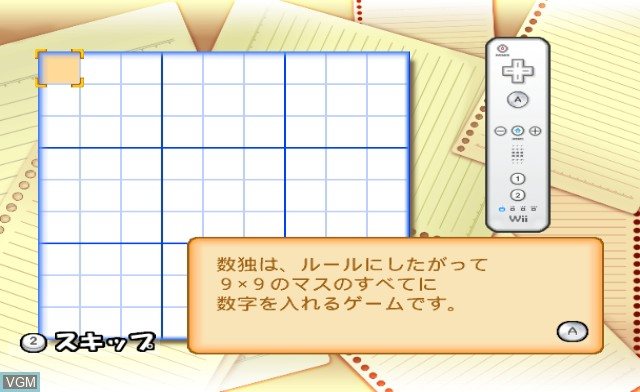 Puzzle Series Vol. 1 - Sudoku