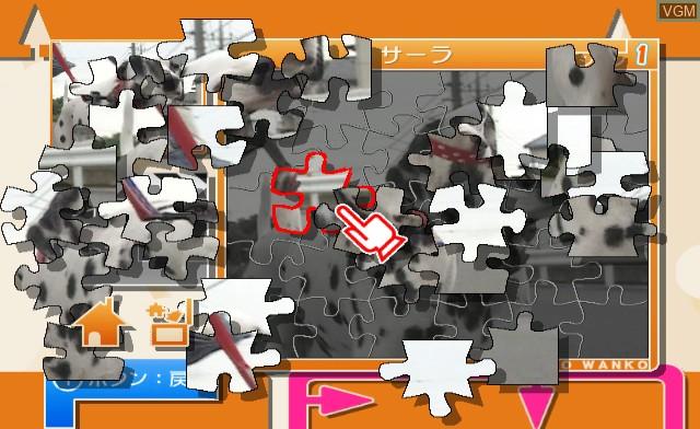 Jigsaw Puzzle Kyo-no Wan Ko