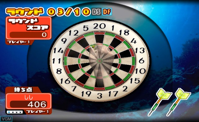In-game screen of the game Darts Wii DX on Nintendo Wii